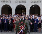 Obilježena 25. obljetnica Hrvatske republike Herceg-Bosne